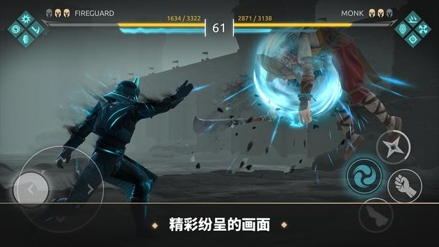 Shadow Fight Arena 截图 2
