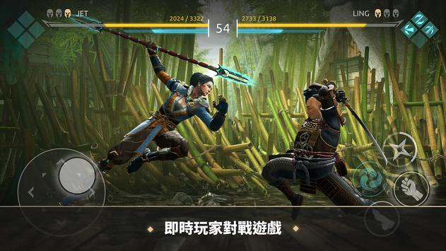 Shadow Fight Arena 截圖 11