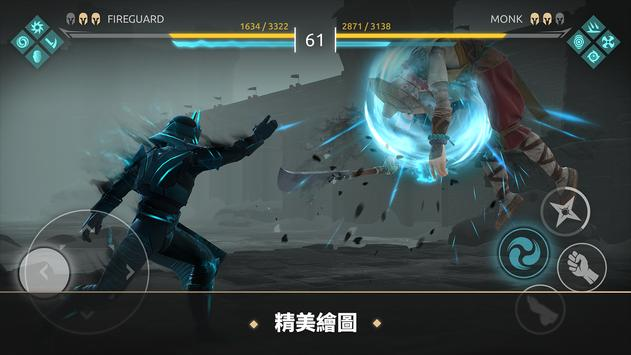 Shadow Fight Arena 截圖 12