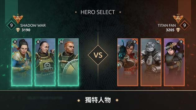 Shadow Fight Arena 截圖 3