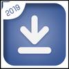 تحميل فيديوهات  فيس بوك icon