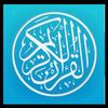 القرآن الكريم-Quran Mp3 иконка
