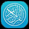 ikon القرآن الكريم-Quran Mp3