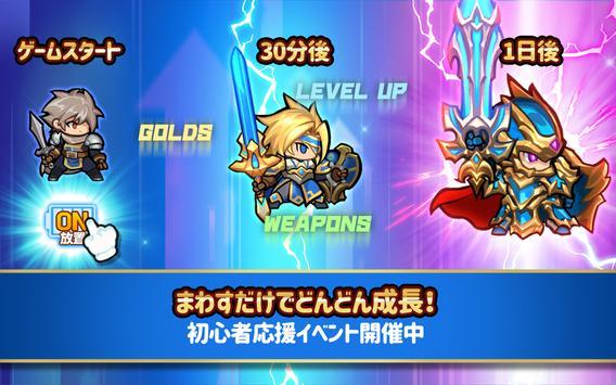 ちびっこヒーローズ screenshot 7