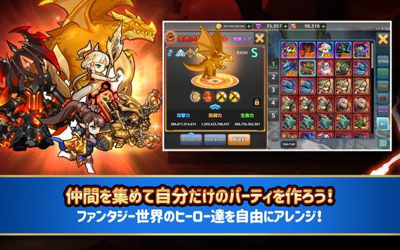 ちびっこヒーローズ screenshot 8