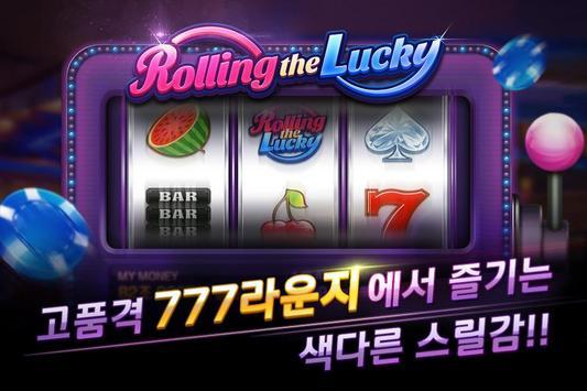 Pmang Poker : Casino Royal screenshot 5