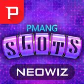 피망 슬롯 icon