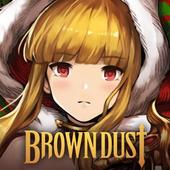 Brown Dust - 棕色塵埃 图标
