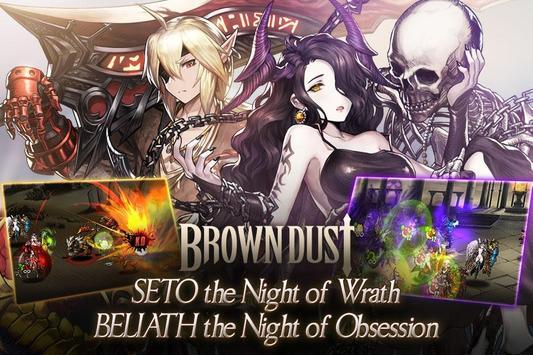 Brown Dust स्क्रीनशॉट 3