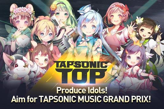 TAPSONIC TOP - Music Grand prix screenshot 1