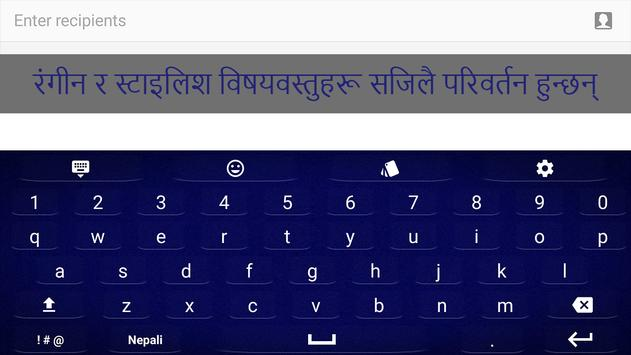 Nepali Typing Keyboard with Nepali Keypad screenshot 8