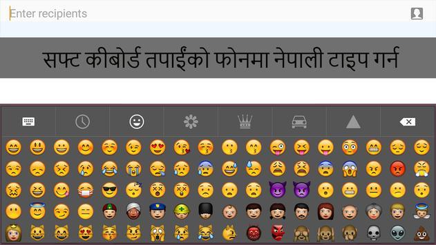 Nepali Typing Keyboard with Nepali Keypad poster
