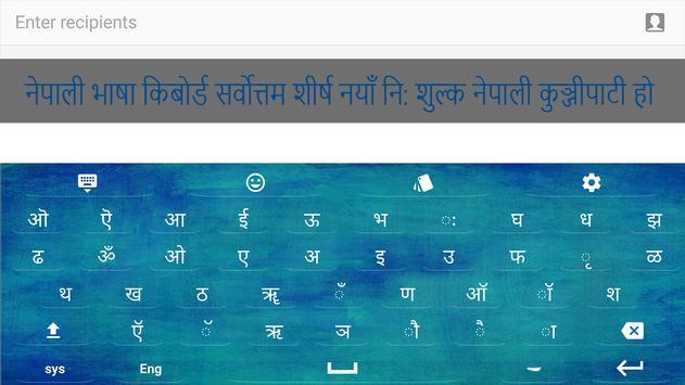 Nepali Typing Keyboard with Nepali Keypad screenshot 12