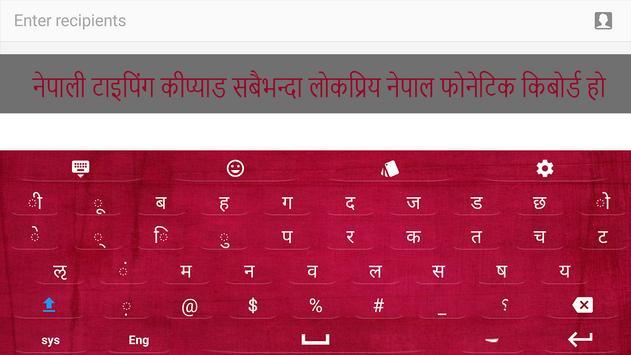 Nepali Typing Keyboard with Nepali Keypad screenshot 14