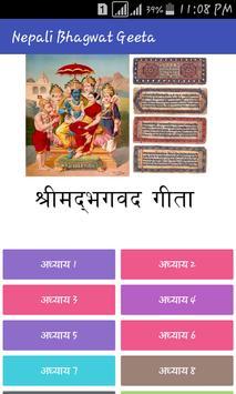 Nepali Bhagwat Geeta poster