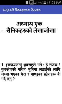Nepali Bhagwat Geeta screenshot 1
