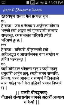 Nepali Bhagwat Geeta screenshot 2