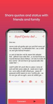 Nepali Quotes and Status تصوير الشاشة 2