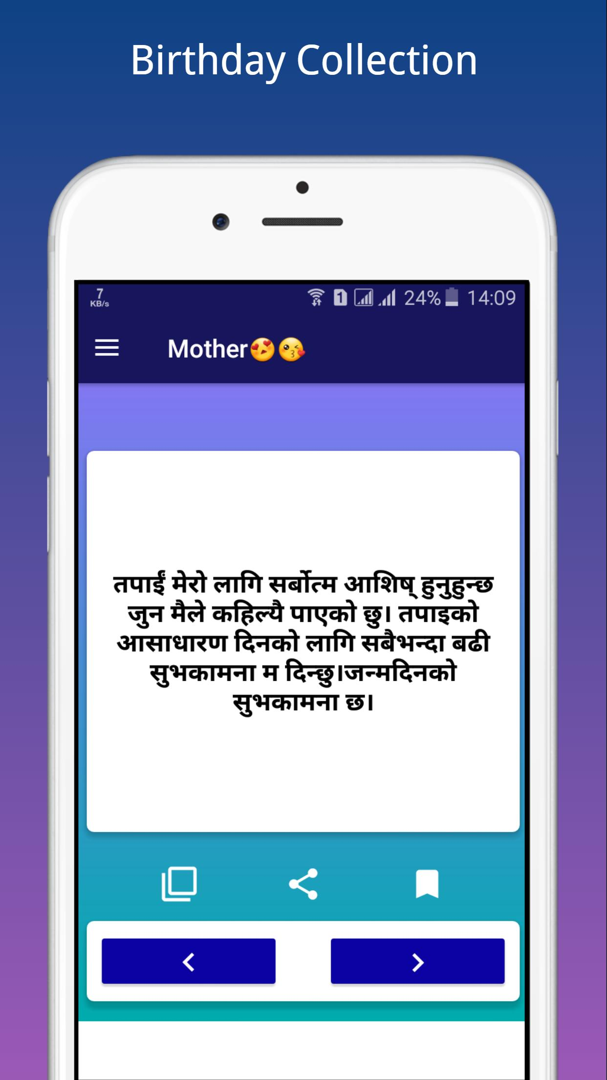 Nepali Birthday Status For Android Apk Download