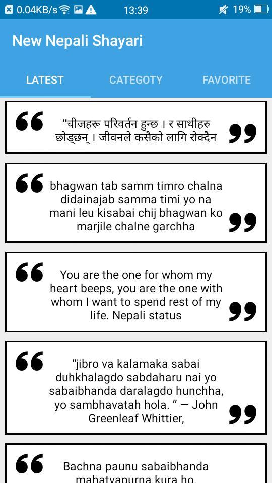 New Nepali Shayari for Android - APK Download