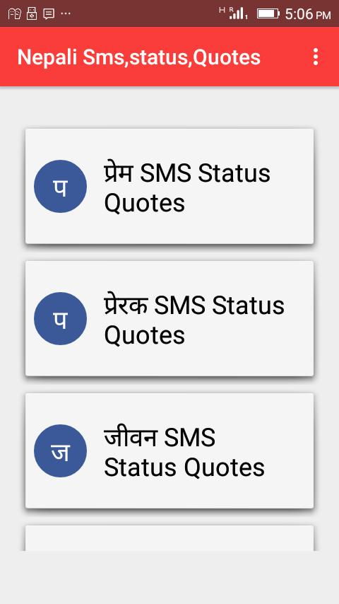 Nepali Sms Status Quotes For Android Apk Download
