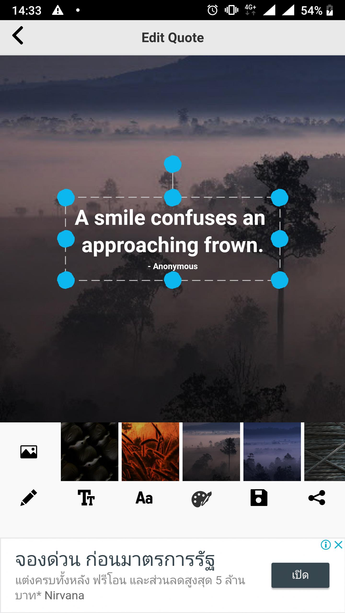 Fake Smile Quotes for Android - APK Download