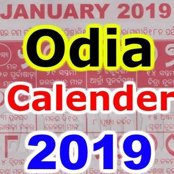 Odia Calendar 2019 ,oriya bhagyadeep calender 2019 poster