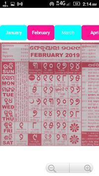 Odia Calendar 2019 ,oriya bhagyadeep calender 2019 screenshot 2