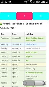 Odia Calendar 2019 ,oriya bhagyadeep calender 2019 screenshot 5