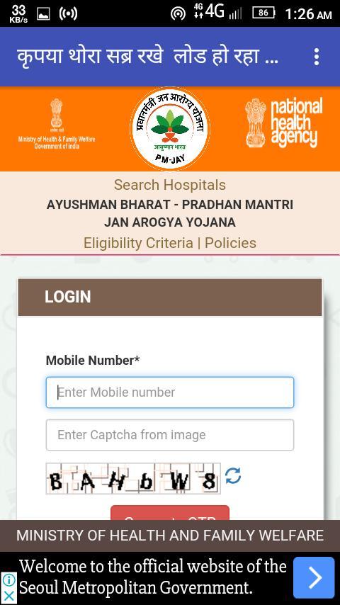 Ayushman Bharat Yojana,pmjay,eligibility 2018-19 for Android - APK