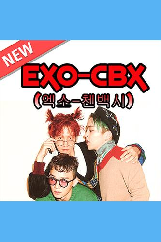 Exo Cbx Best Songs 2020 For Android Apk Download