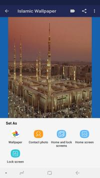 Salah Al Budair Quran Mp3 Offline screenshot 6