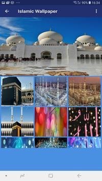 Al Huthaify Full Quran Offline MP3 screenshot 3