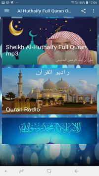Al Huthaify Full Quran Offline MP3 poster