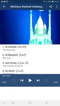 Al Huthaify Full Quran Offline MP3 screenshot 1