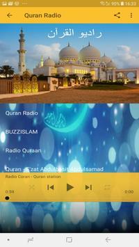 Al Huthaify Full Quran Offline MP3 screenshot 2