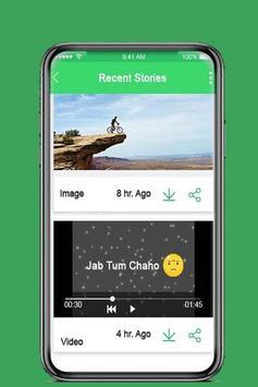 Status Downloader  ( story sever ) screenshot 2