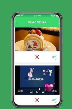 Status Downloader  ( story sever ) screenshot 3