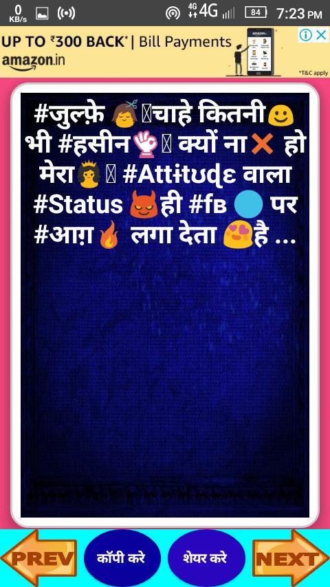 Badmashi attitude status in hindi for boys -2019 for Android - APK