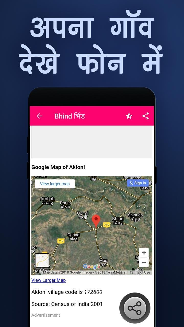on download google map of india