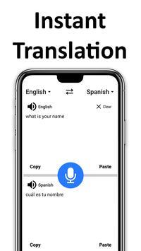 English Spanish Translator & Offline Dictionary Ekran Görüntüsü 7