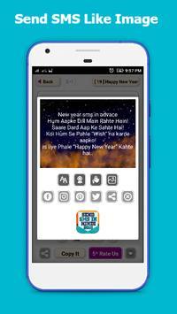 Send Hindi SMS & status collection 2019 screenshot 4