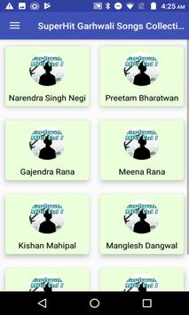 New Garhwali Video Song - Garhwali Hd Video Geet screenshot 1