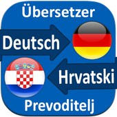 German to Croatian Spoken Translator icon
