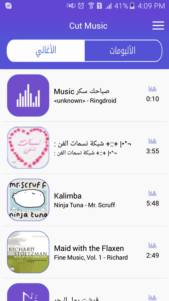 Cut Music for Android - APK Download