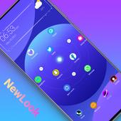 NewLook Launcher icon