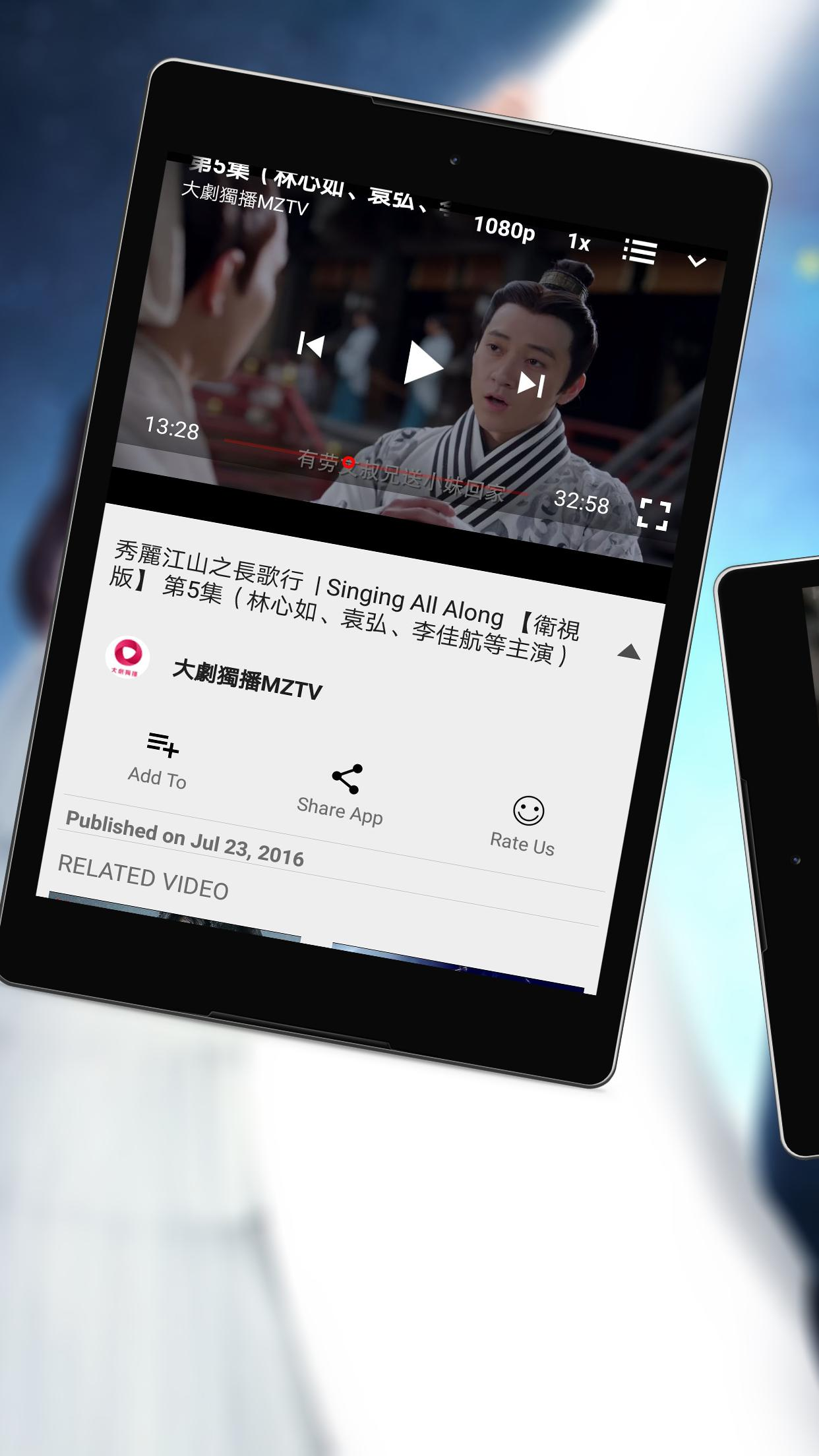 Good Chinese Drama with English Sub for YouTube for Android - APK