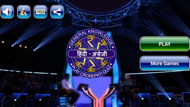 New KBC 2021 In Hindi poster