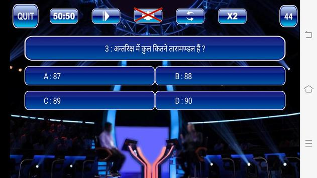 New KBC 2021 In Hindi screenshot 3