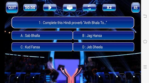 New KBC 2021 In Hindi screenshot 4